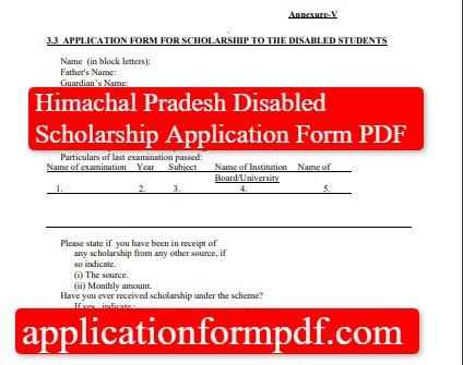 HP-Disabled-Scholarship-Application-Form-PREVIEW