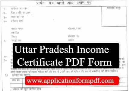UP-Income-Certificate-Application-Form-PDF