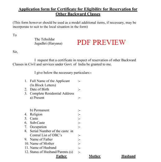 Haryana OBC Caste Certificate Form Download