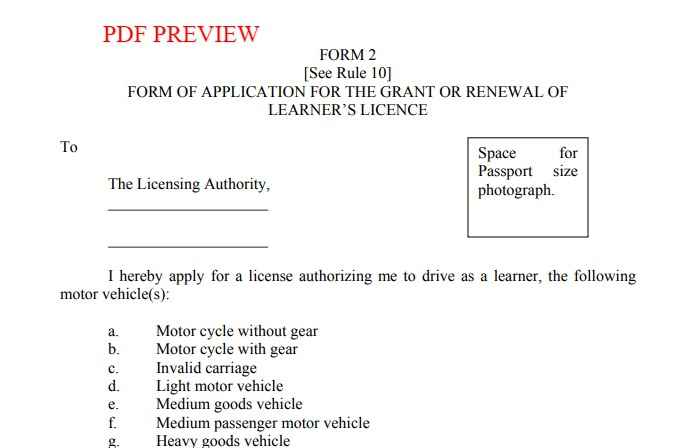 Punjab Driving Learning License Form