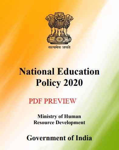 New Education Policy 2020 PDF Download