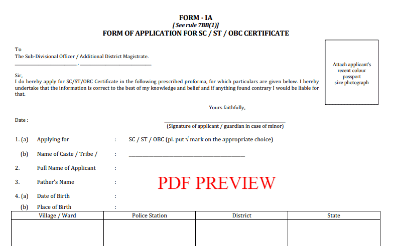 WEST BENGAL SC/ST/OBC Certificate PDF Form