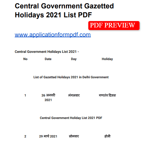 Central Government Holiday List 2021 PDF