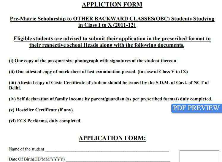 Delhi Pre-matric Scholarship Application Form for OBC Students